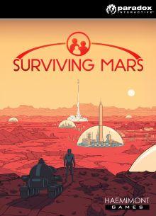 Surviving Mars - Deluxe Upgrade Pack